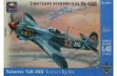 1/48 Yakolev Yak-9DD Russian fighter
