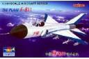 1/144 Shenyang F-8II Finback