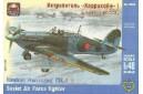 1/48 Hawker Hurricane MK I Soviet AF