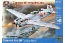 1/48 Yakolev Yak-9K Fighter