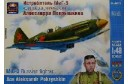 1/48 MiG-3 Soviet Ace Aleksandr Pokryshkin