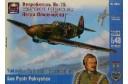 1/48 Yak-7B Soviet Ace Pyotr Pokryshev