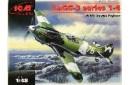 1/48 Soviet Lagg-3 Series 1-4