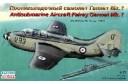 1/72 Fairey Gannet MK I