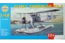 1/48 Fairey Swordfish MK II