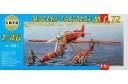 1/48 Macchi Castoldi MC-72 Float plane
