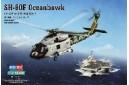 1/72 SH-60F Oceanhawk