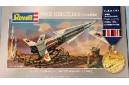 1/40 (1/48) Nike Hercules missile