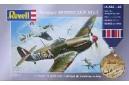 1/32 Hawker Hurricane MK I