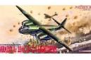 1/72 Arado Ar-234C-3/C-4 Lightning