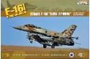 1/48 Israel F-16I Sufa