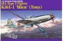 1/72 IJN Type 3 Ki-61-1 Fighter