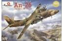 1/72 An-26 Military Cargo