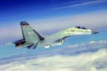 1/32 Su-30MK Flanker G w/ VPAF decal