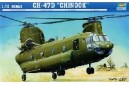 1/72 CH-47D Chinook