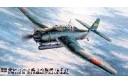 1/48 Aichi B-7A2 Grace Attack bomber