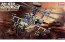 1/48 AH-64D Longbow attack helicopter