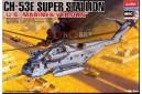 1/48 CH-53E Super Stallion Marines