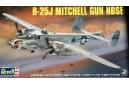 1/48 B-25J Mitchell Gunnose