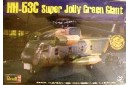 1/48 HH-53C Super Jolly Green Giant