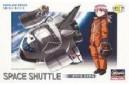 Collectible egg-plane Space shuttle (unbuilt)