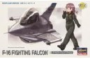 Collectible egg-plane F-16 (unbuilt)