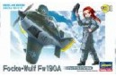 Collectible egg-plane FW-190A (unbuilt)