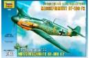 1/48 Messerschmitt Bf-109F2/F4