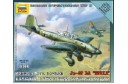 1/144 German dive bomber Ju-87B2 stuka