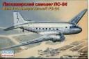 1/144 Lisunov Li-2 Civil