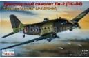 1/144 Lisunov Li-2 Transport