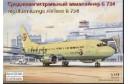 1/144 Boeing B-734 S7