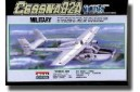 1/72 Cessna O-2A Military aircraft