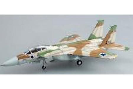 1/72 IDF F-15A Eagle (prebuilt)