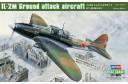1/32 IL-2M STURMOVIK GROUND ATTACK
