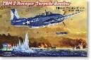 1/48 TBM-3 Avenger torpedo