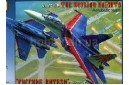 1/72 Russian Su-27UB (in Vietnam)
