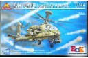 1/144 AH-64 LONGBOW