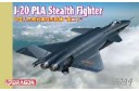 1/144 J-20 PLA Stealth fighter