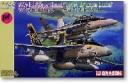 1/144 F/A-18E & F/A-18F super hornet (2 pcs)