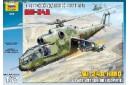 1/72 Mil Mi-24A Hind