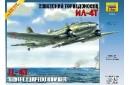 1/72 IL-4 Torpedo bomber