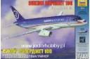 1/144 Sukhoi SuperJet 100