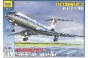 1/144 Tupolev Tu-134B