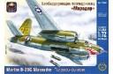 1/72 Martin B-26C Marauder