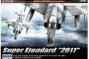 1/72 Super etendard Libya 2011