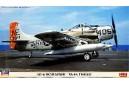 1/72 AD-6 Skyraider VA-65 tigers