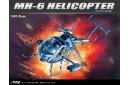 1/48 MH-6 Stealth