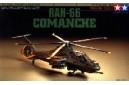1/72 RAH-66 COMANCHE