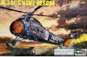 1/48 H-34 US Navy Rescuse